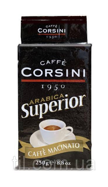 Кофе  Corsini  100% Arabica - молотый 250 гр