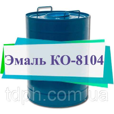 Краска КО-8104 теплоизоляционная для трубопроводов