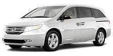 Фаркопы на Honda Odyssey (2011-2017)
