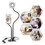 Держатель для телефона с LED подсветкой Professional Live Stream BLOG на прищепке / кольцевая лампа для селфи, фото 2