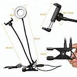 Держатель для телефона с LED подсветкой Professional Live Stream BLOG на прищепке / кольцевая лампа для селфи, фото 6