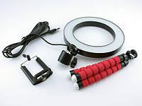 Кольцевая лампа для селфи со штативом и держателем для телефона, LED, USB, 5Вт, 16см, кольцо для селфи