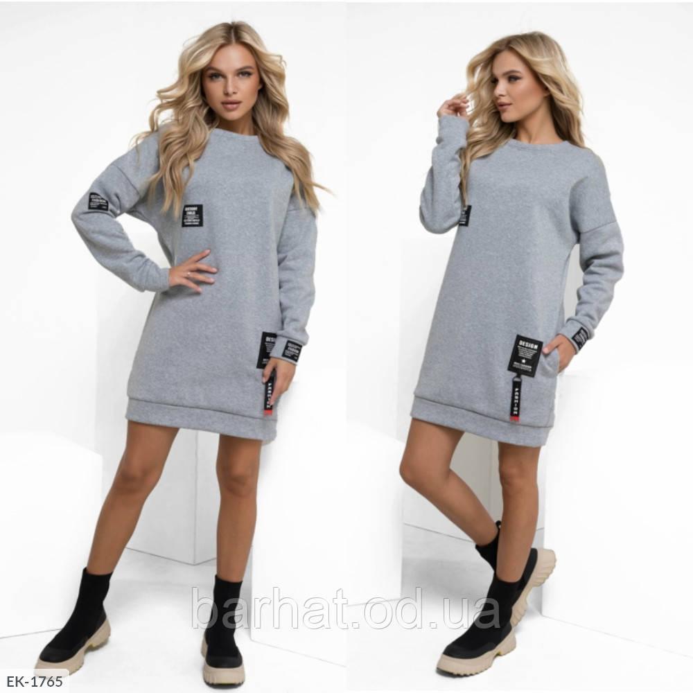 Платье для пышных форм XL, 2XL р.