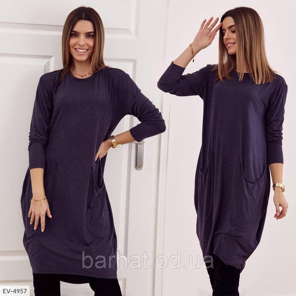 Платье для пышных форм 50-52 р.