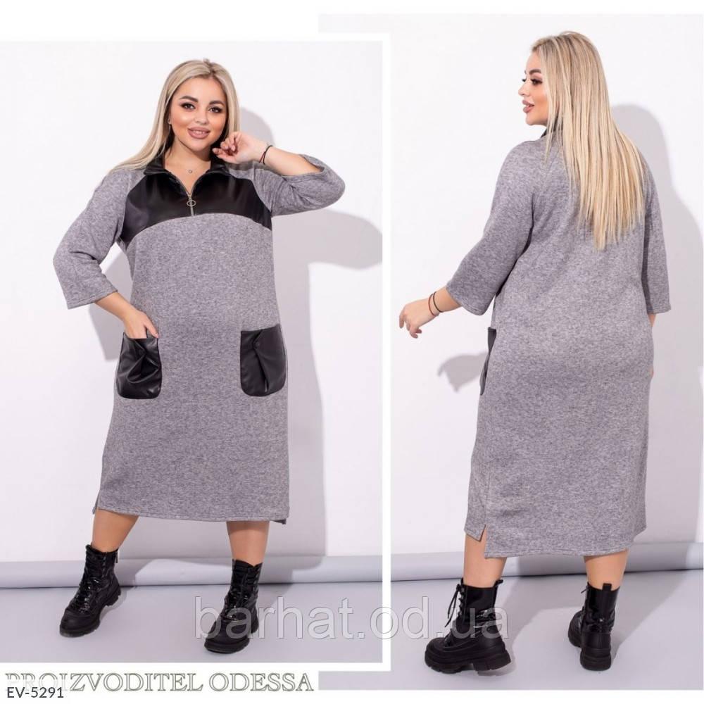 Платье для пышных форм 48-50, 52-54, 56-58, 60-62, 64-66 р.