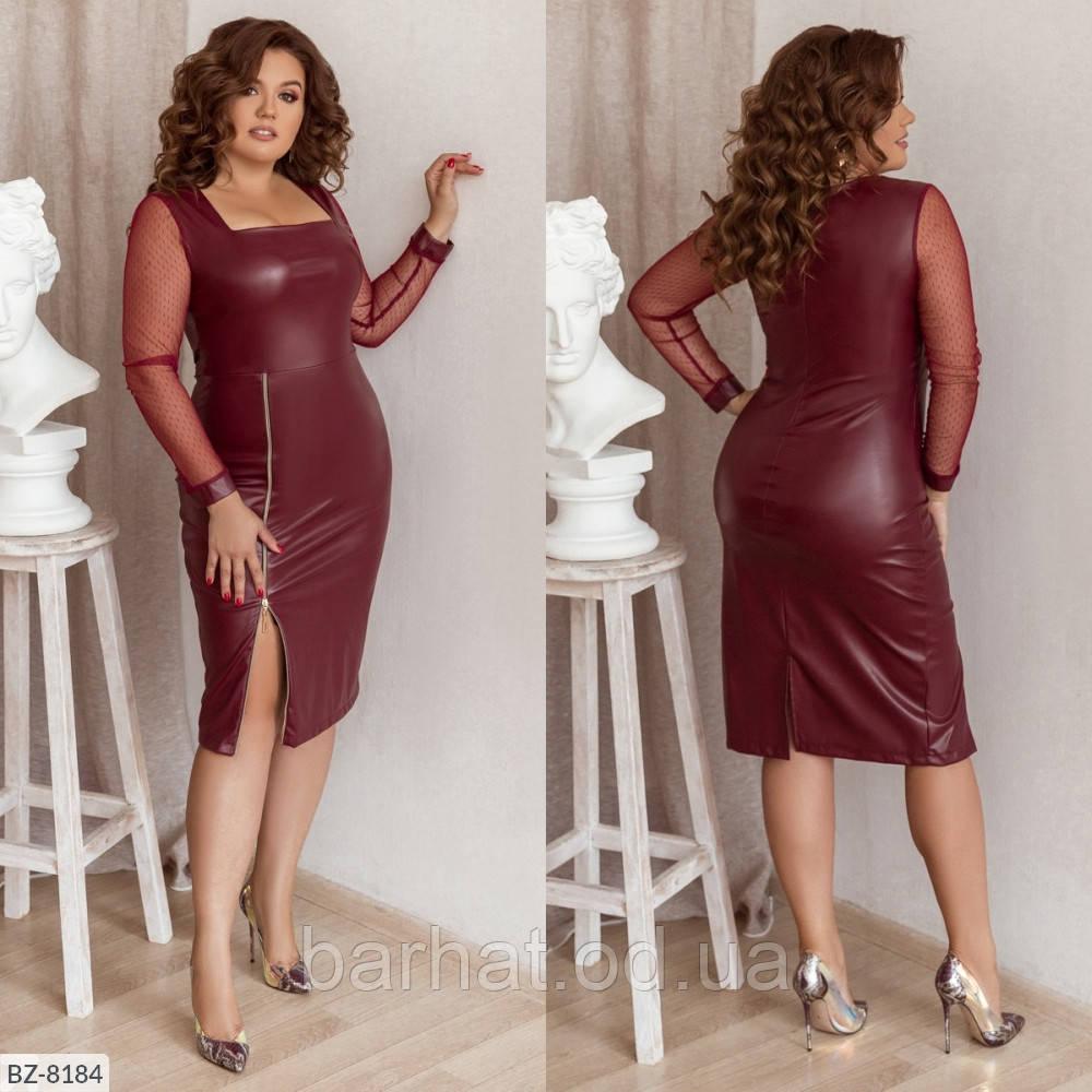 Платье для пышных форм 48-50, 52-54, 56-58 р.