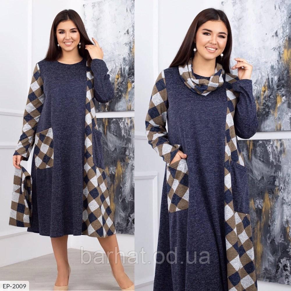 Платье для пышных форм 50-54, 56-60 р.