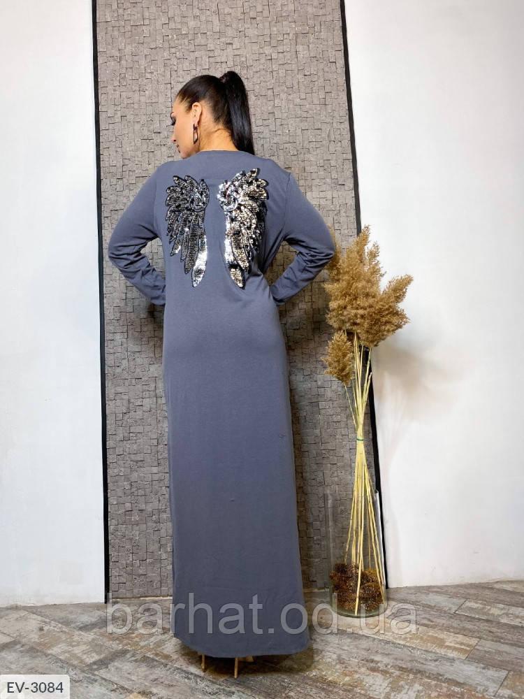 Платье для пышных форм 46-48, 50, 52, 54-56 р.
