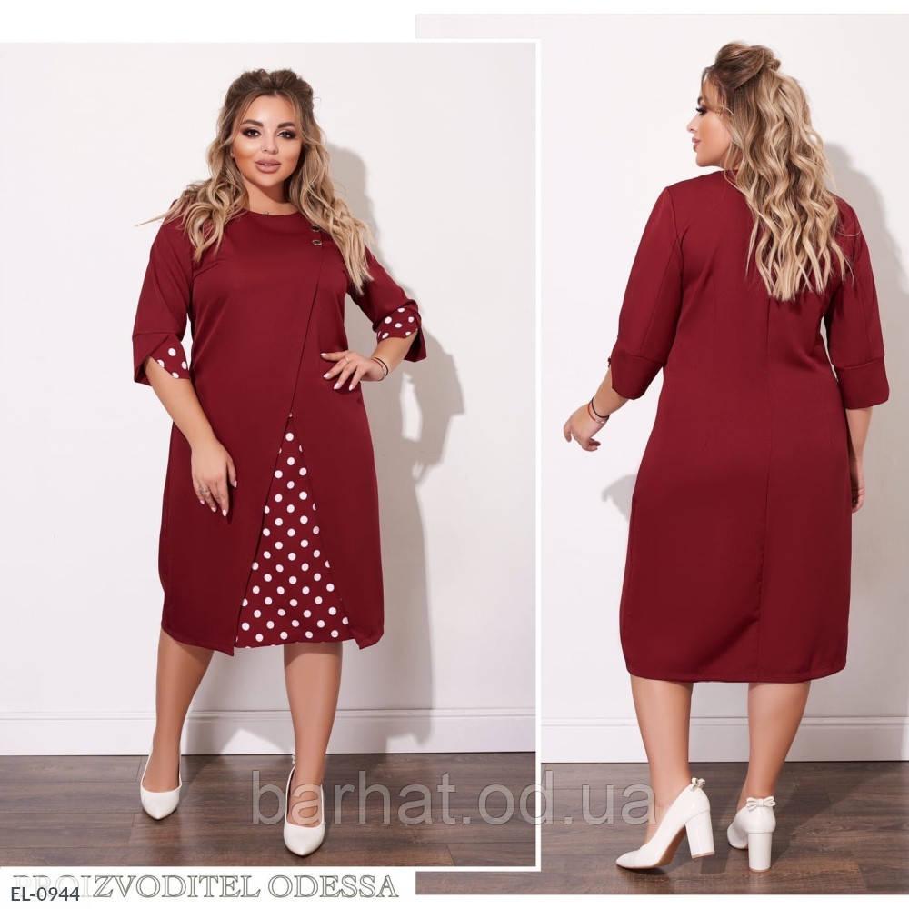 Платье для пышных форм 50-52, 54-56, 58-60 р.
