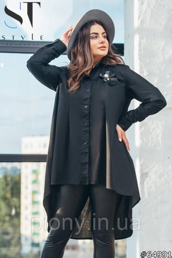 Женская Удлиненная Рубашка в клетку Батал