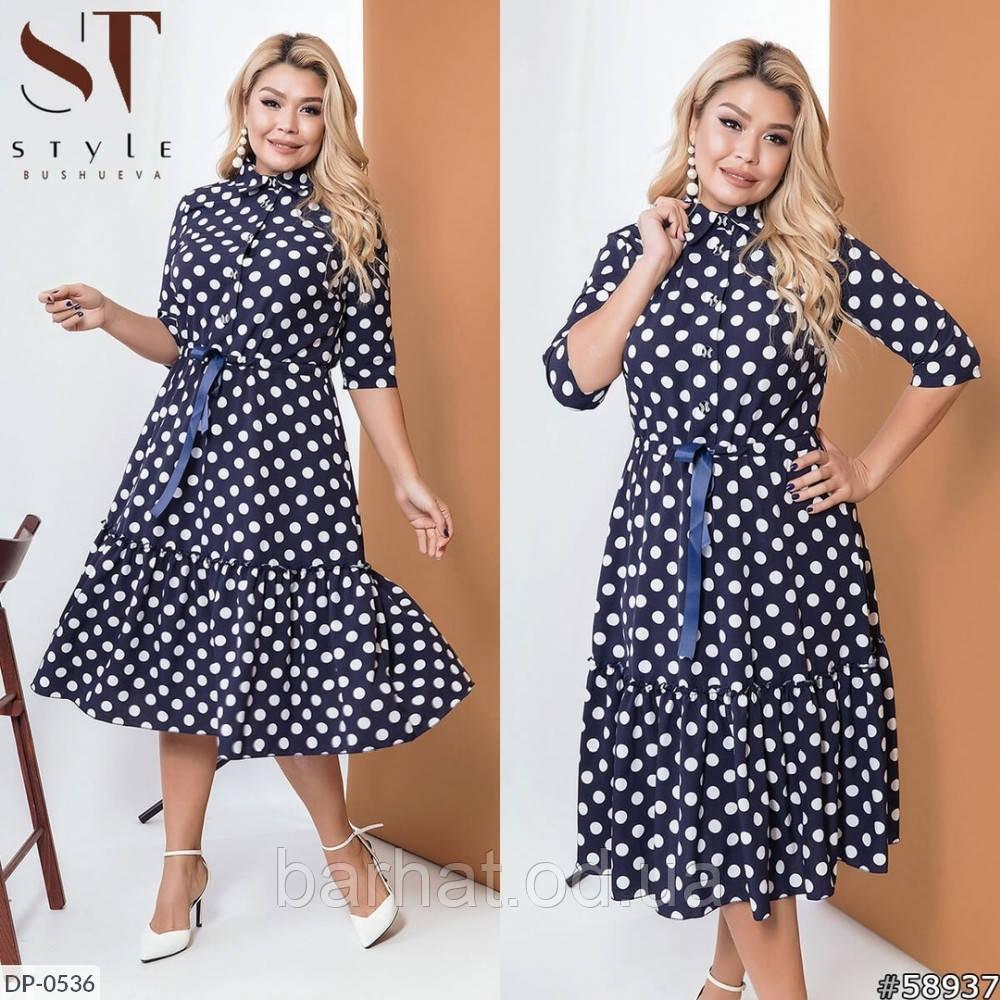 Платье для пышных форм 48-50, 52-54, 56-58, 60-62 р.