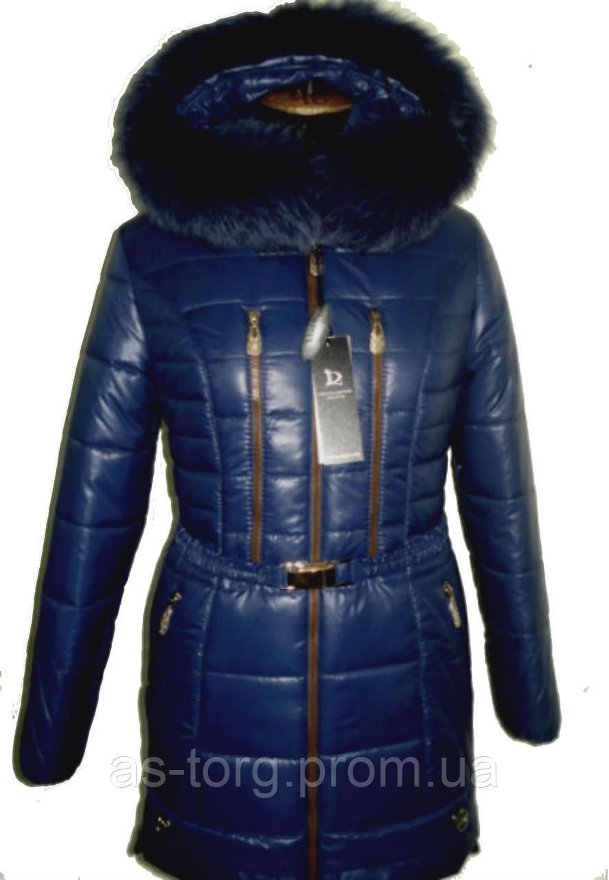 Молодёжный зимний пуховик от производителя синяя куртка с опушкой