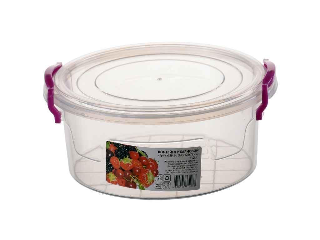 Контейнер харчовий круглий 1,2л 4820143571238 ТМ AL-PLASTIK