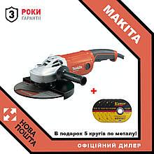 Болгарка MAKITA M0921 + в подарок 5 кругів по металу!