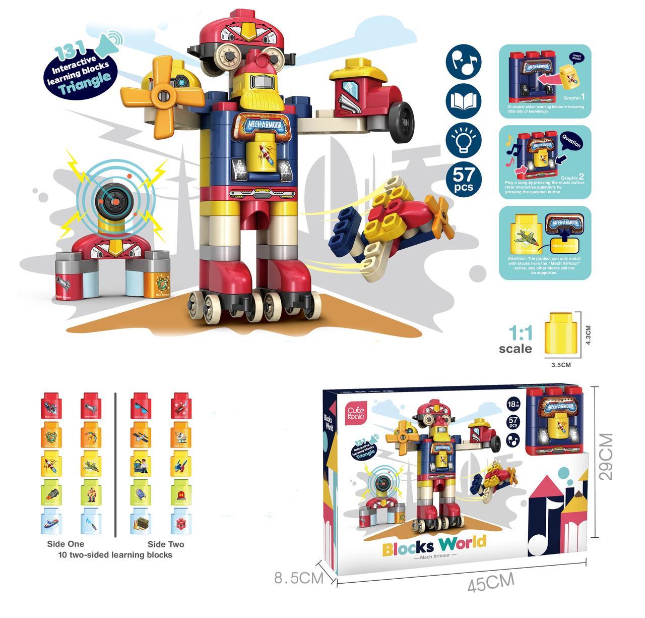 Конструктор с больших деталей робот 57 дет. свет, звук