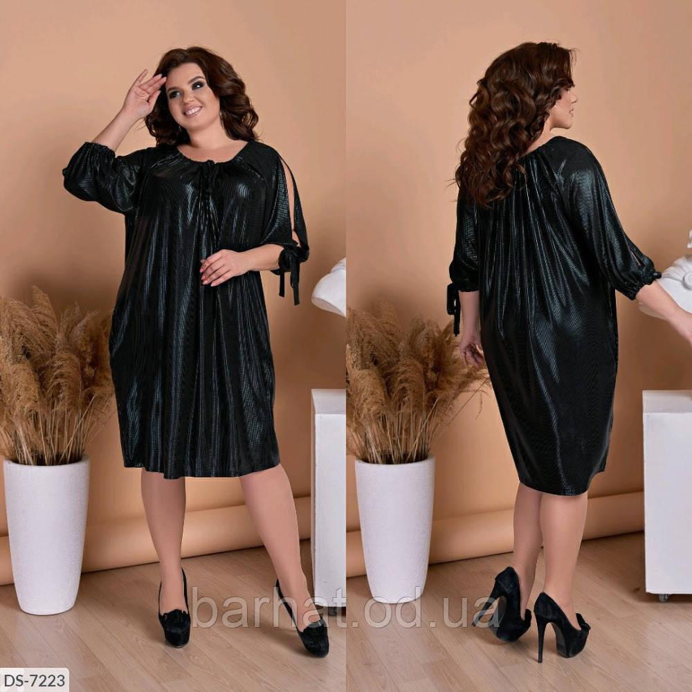 Платье для пышных форм 54-56, 58-60, 62-64 р.