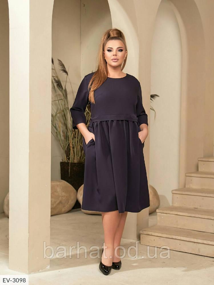 Платье для пышных форм 46-48, 50-42, 54-56, 58-60 р.