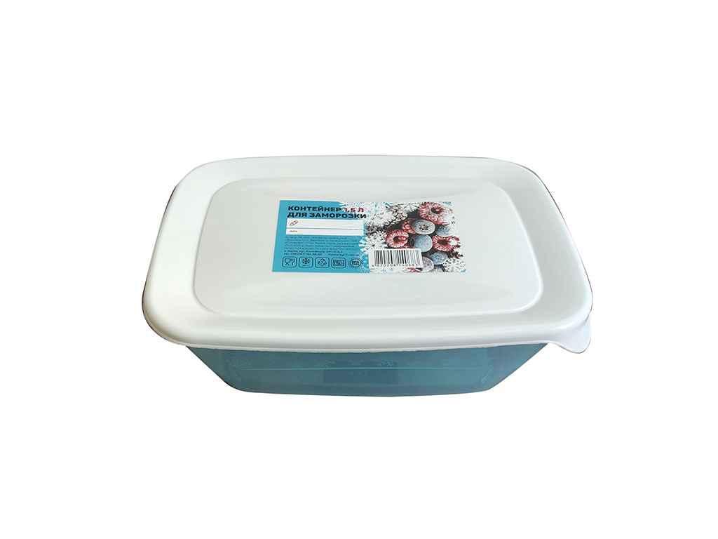 Харчовий контейнер для заморозки 1,5 л. ТМ ПОЛІМЕРБИТ