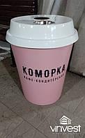 Урна в виде стакнчика кофе в цвете, фото 1