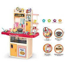 Кухня дитяча з циркуляцією води Kitchen Chef арт. 922-107
