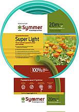 """Пищевой садовый шланг для полива SYMMER GARDEN """"SUPER LIGHT""""  1/2"""" 20м"""