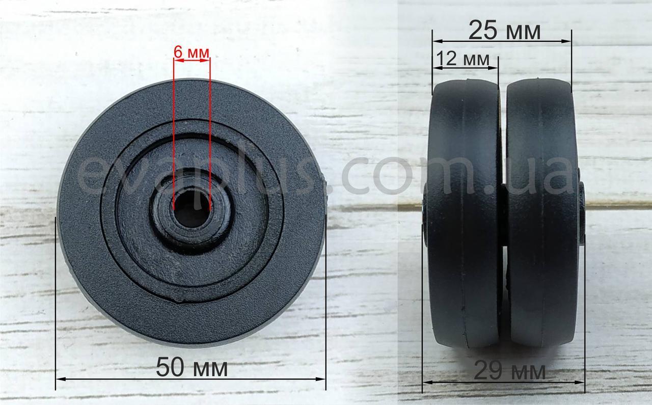 Колесо для чемодана Д9 (50мм) двойное