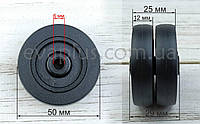 Колесо для чемодана Д9 (50мм) двойное, фото 1