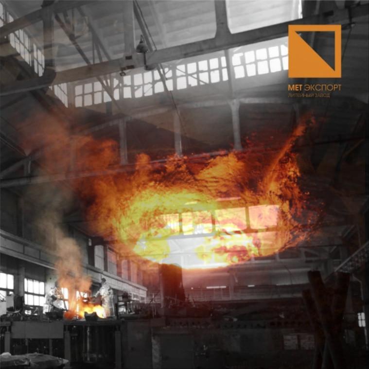 Продукция литейного производства, изделия по чертежам
