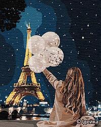 Картина по номерам Идейка Незабываемый вечер в Париже (KH4763) 40 х 50 см