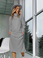Женское стильное вязаное платье длинное воротник хомут цвета на выбор