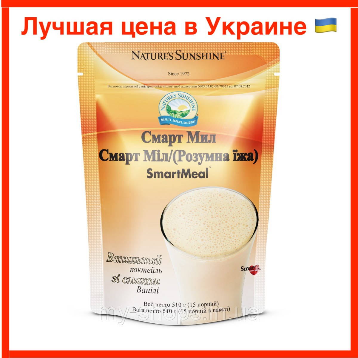Коктейль для похудения СмартМил NSP. Натуральная БИОДОБАВКА