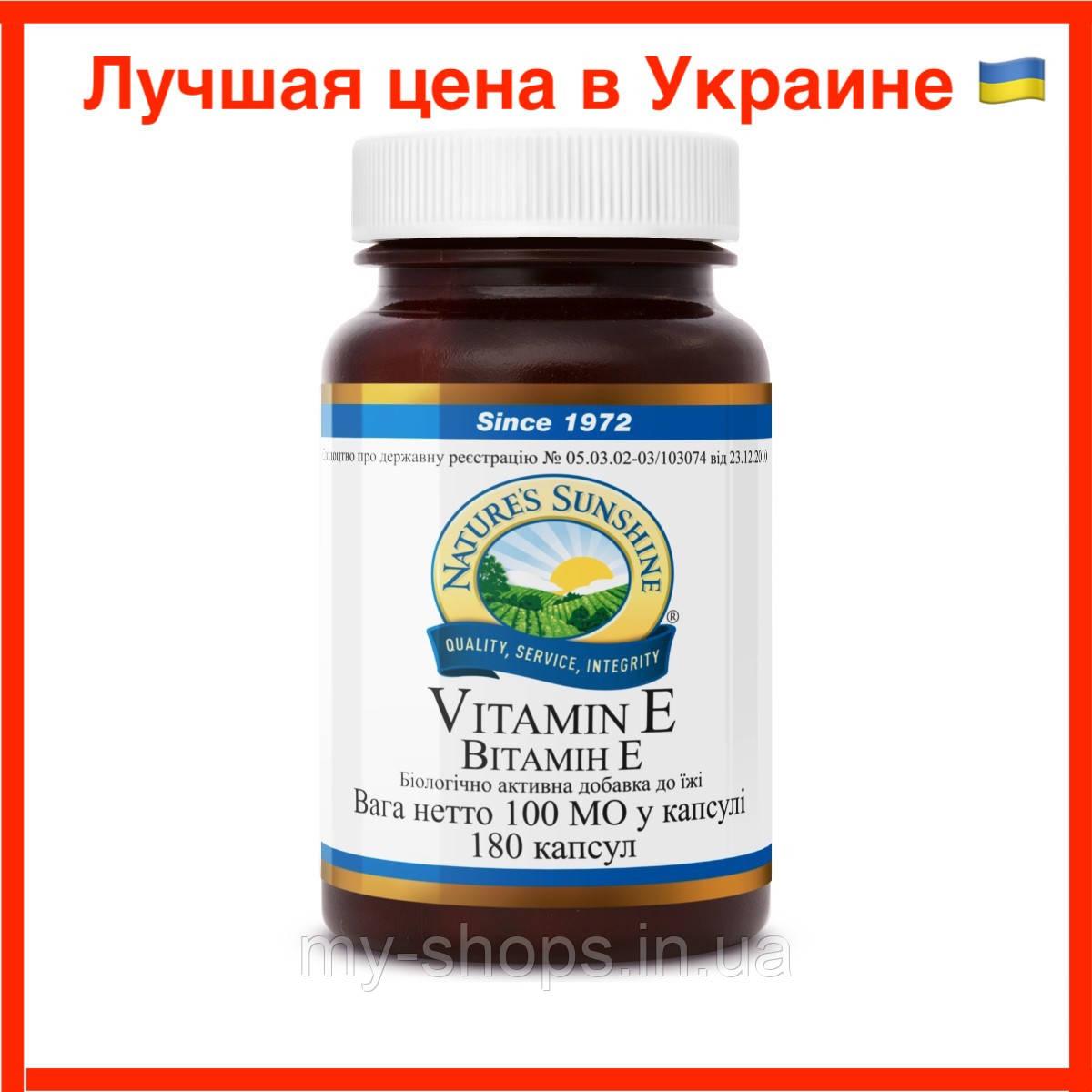 Витамин E (Vitamin E) НСП. Витамин E NSP. Натуральная БИОДОБАВКА