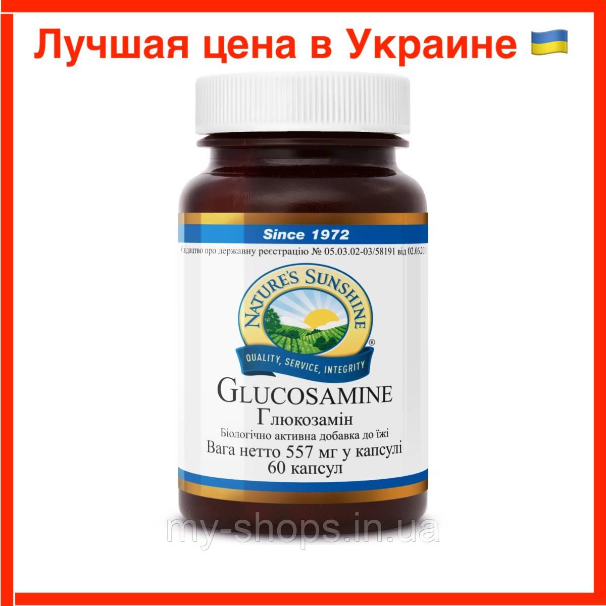 Глюкозамин НСП. Глюкозамин NSP. НАТУРАЛЬНАЯ БИОДОБАВКА