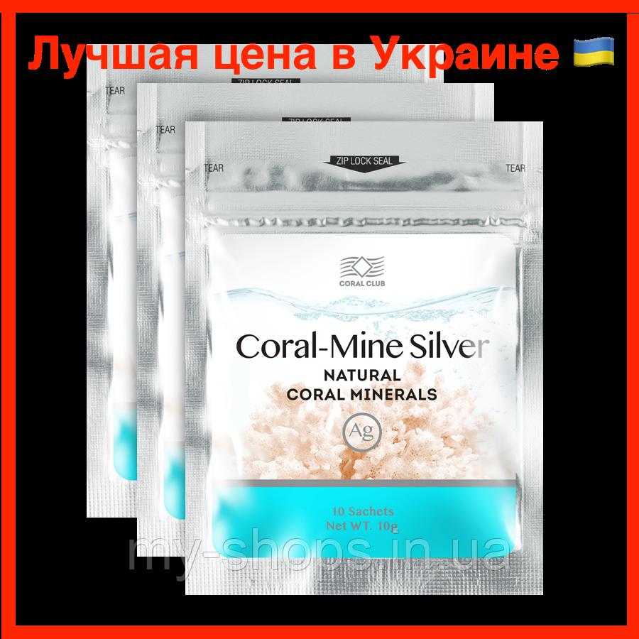 Купить Корал Майн Коралловый клуб (коралловая вода). Натуральная БИОДОБАВКА. 30 саше