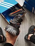 Мужские кроссовки Yeezy Dark Grey (реплика), фото 3