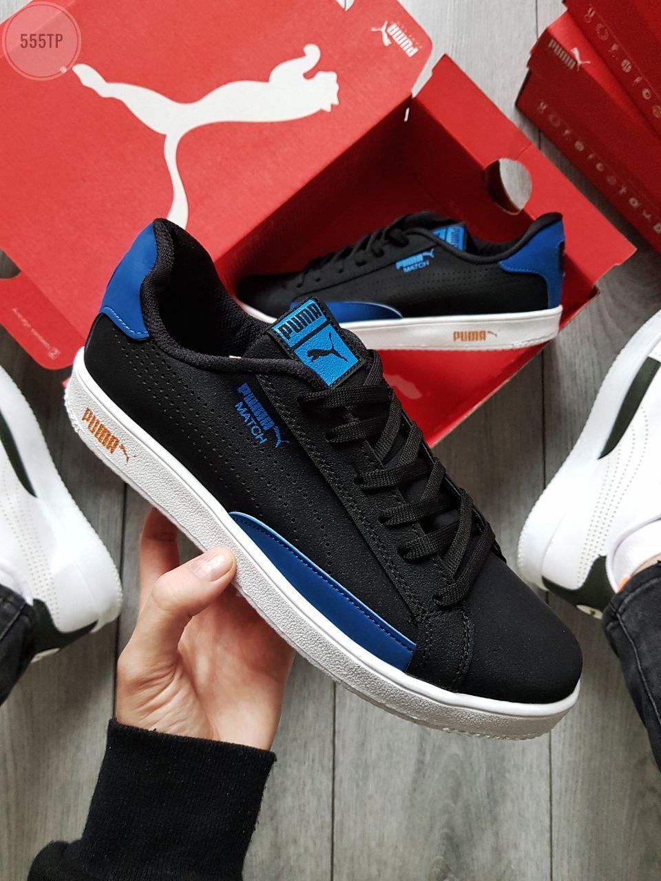 Мужские кроссовки Puma MATCH Black/Blue
