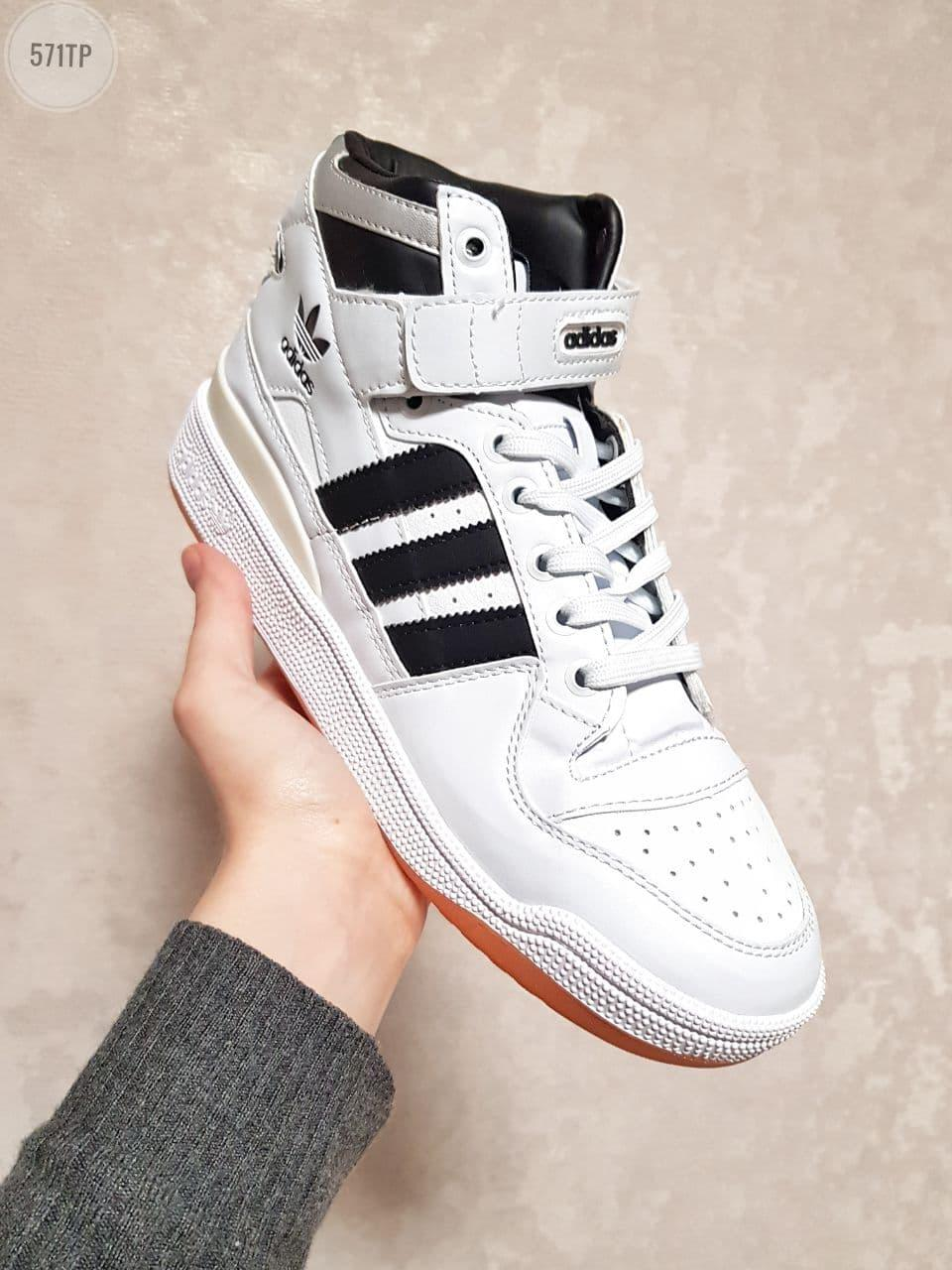 Мужские кроссовки Adidas forum Hight White Black