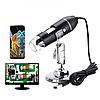 Микроскоп цифровой USB 50-1600X, фото 7
