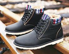 ЗИМА! Мужские зимние ботинки