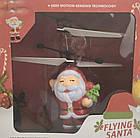 Летающая игрушка Flying Ball Санта | Интерактивная игрушка, фото 8