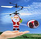 Летающая игрушка Flying Ball Санта | Интерактивная игрушка, фото 3