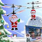 Летающая игрушка Flying Ball Санта | Интерактивная игрушка, фото 4