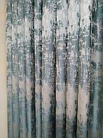 Современная шторная ткань Minimal бирюзовый цвет. Турецкая ткань для штор. Ткань для штор на отрез