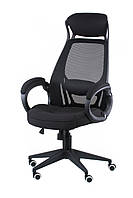 Офисное кресло Special4You Briz 2 Black fabric
