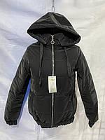 Куртка демисезонная (р.42-50) купить оптом