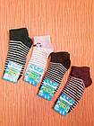 Носки детские на девочек хлопок стрейч Украина размер 20-22. От 6 пар по 7,50грн, фото 2