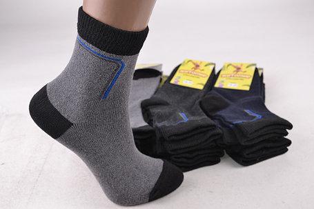 Носки детские на мальчиков хлопок стрейч Украина размер 18-20. От 6 пар по 7,50грн