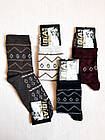 Носки женские хлопок стрейч Украина размер 25.От 12 пар по 7грн., фото 4