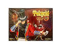 Детский набор фокусов Danko Toys Фокусы 50 шт КОД: 2450