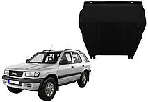Защита двигателя Opel Frontera B 1998-2004